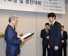 2017 FTA활용 유공자 산업통상자원부장관 표창장 수상
