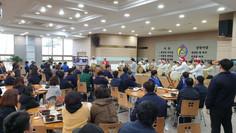 2019년 송년행사 및 장학금, 불우이웃돕기 성금 전달