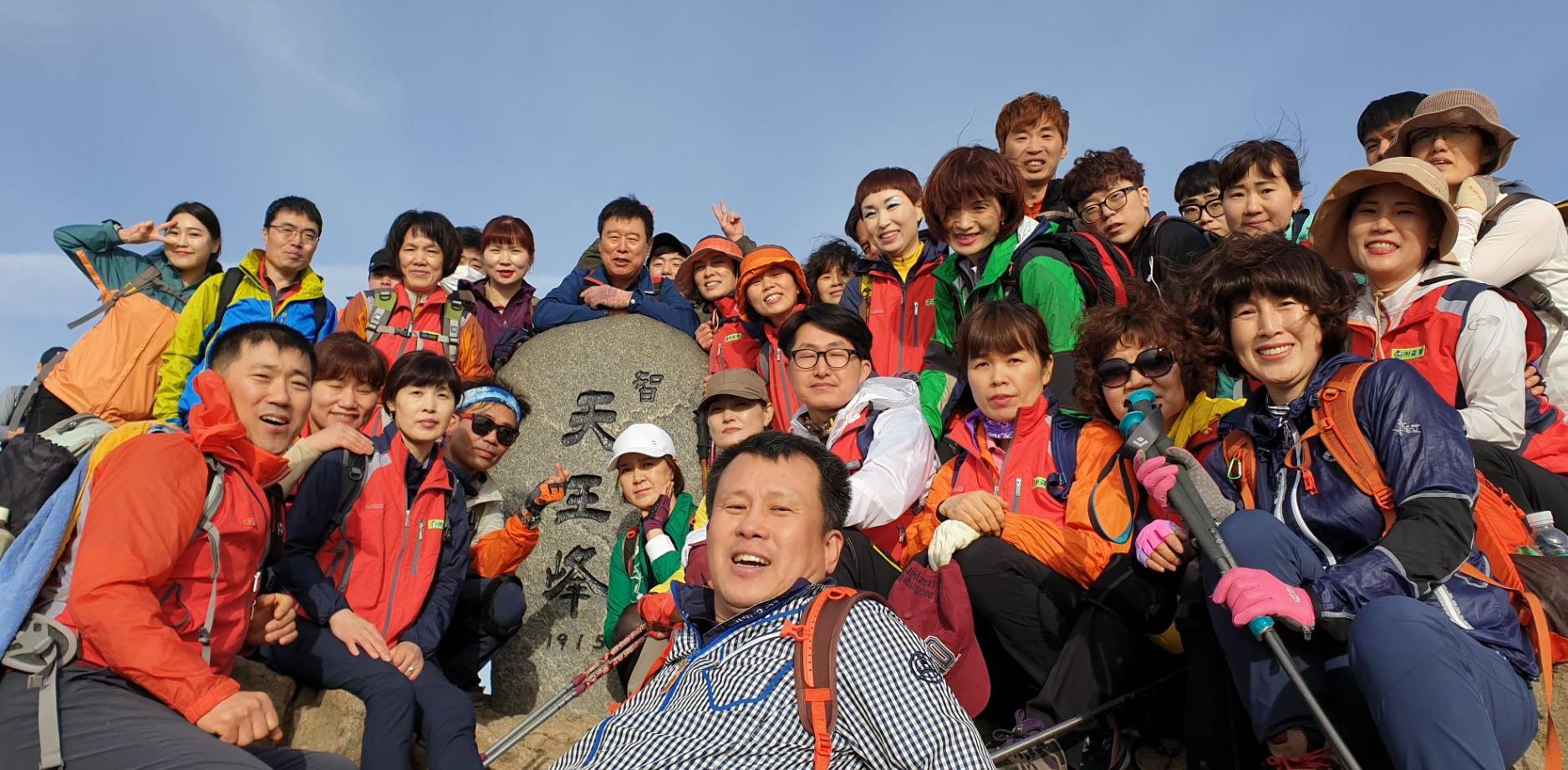 2019년 지리산 천왕봉등정(6월 1일)