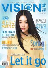 vision magazine.jpg