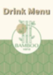 BAMBOO VANA Drink Menu_final-1.png