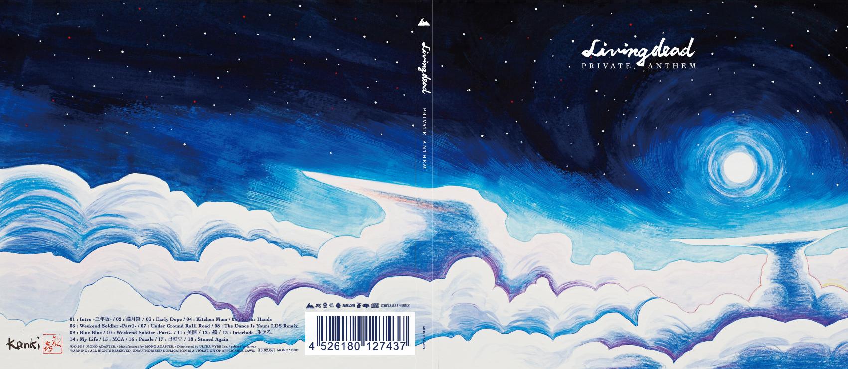 2013.2.livingdead-01