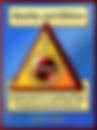 5 path гипноз