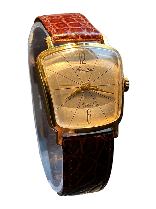1950's stunning Mauthe Asymetrical Gents Dress Watch