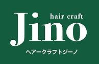jino (2).jpg