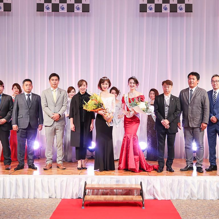 2021ミセス・グローバルアース・ジャパン大分大会