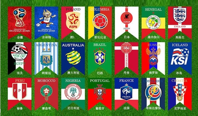 【A】世界盃串旗製作