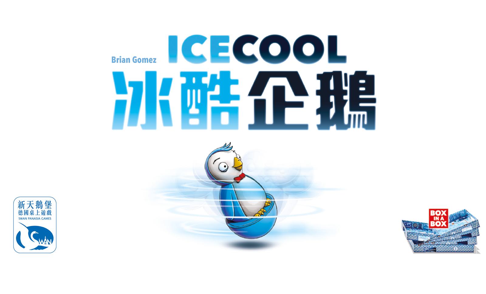 【C】冰酷企鵝