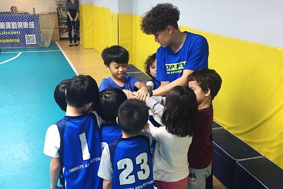 團隊合作精神