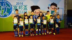 2016富邦迷你足球比賽-U8組冠軍
