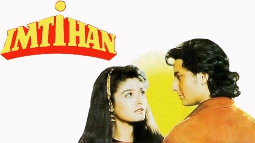 Chahunga Mein Tujhe Book Hindi Movies Download