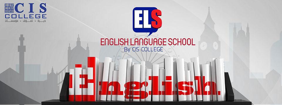 CIS English Language School