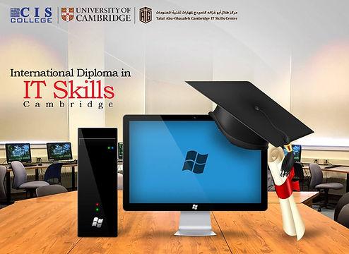 Vocational & Training Center   07502761010