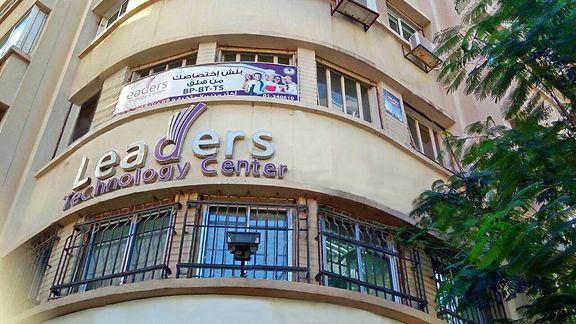 CIS College Hamra