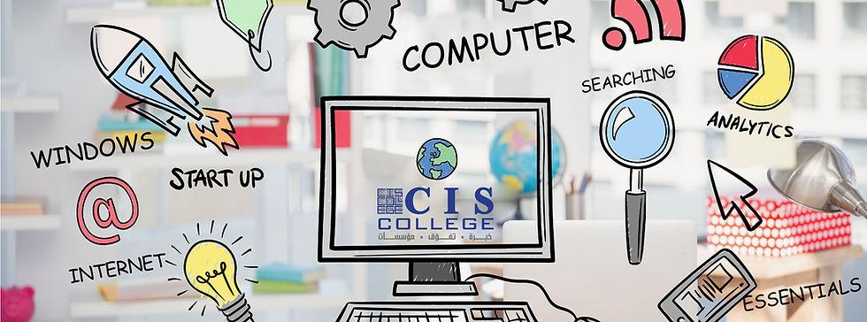 دورات كومبيوتر وبرمجة
