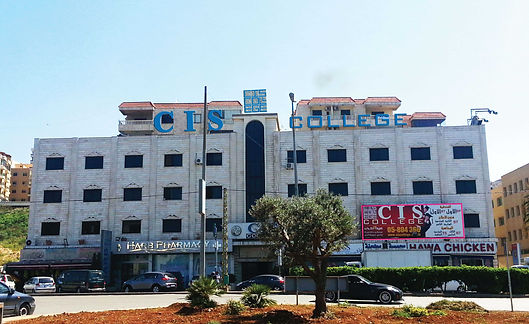 CIS College Khalda