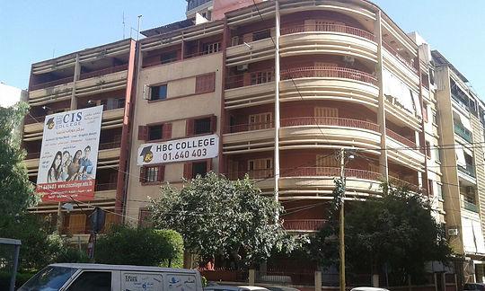CIS College Sodeco
