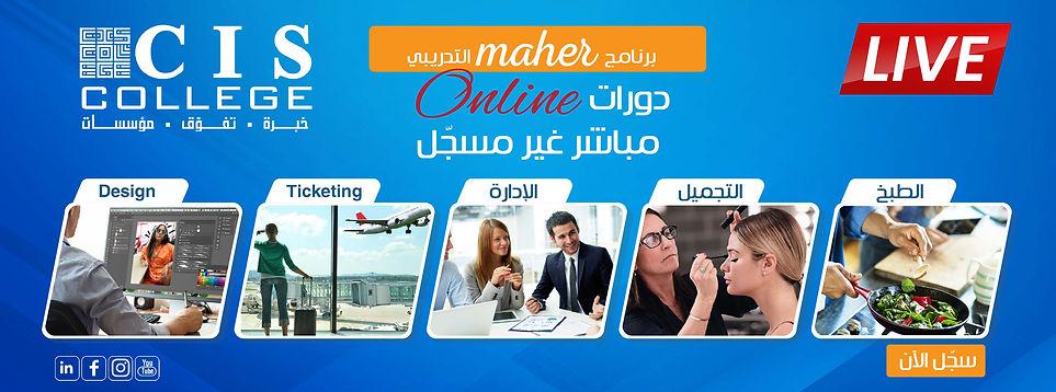 maher Training Courses.jpg