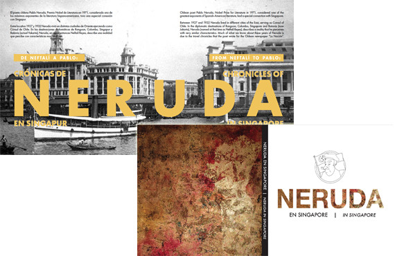 From Neftali To Pablo, Chronicles Of Neruda In Singapore (2019)
