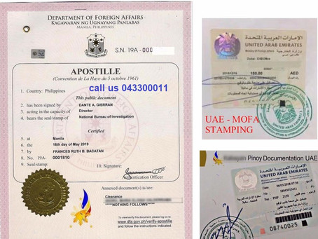 how to process uae attestation certificates in the Philippines
