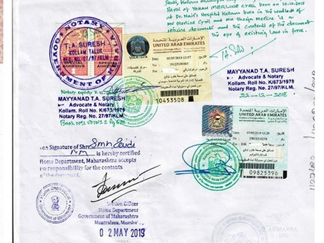 how to attest documents in uae