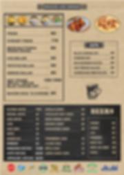 snack menu.png