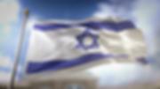 videoblocks-israel-flag-waving-slow-moti