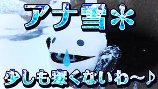 オタマトーン アナと雪の女王