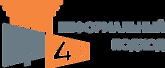 logo_4.0_orange1.png