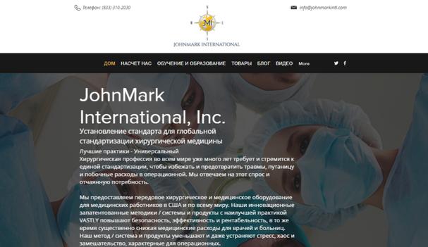 JohnMark International Website