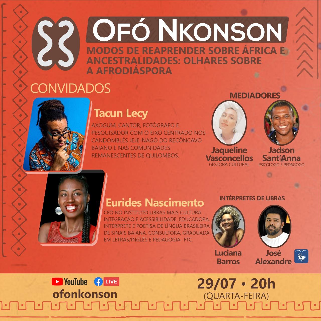 Ofó Nkonson