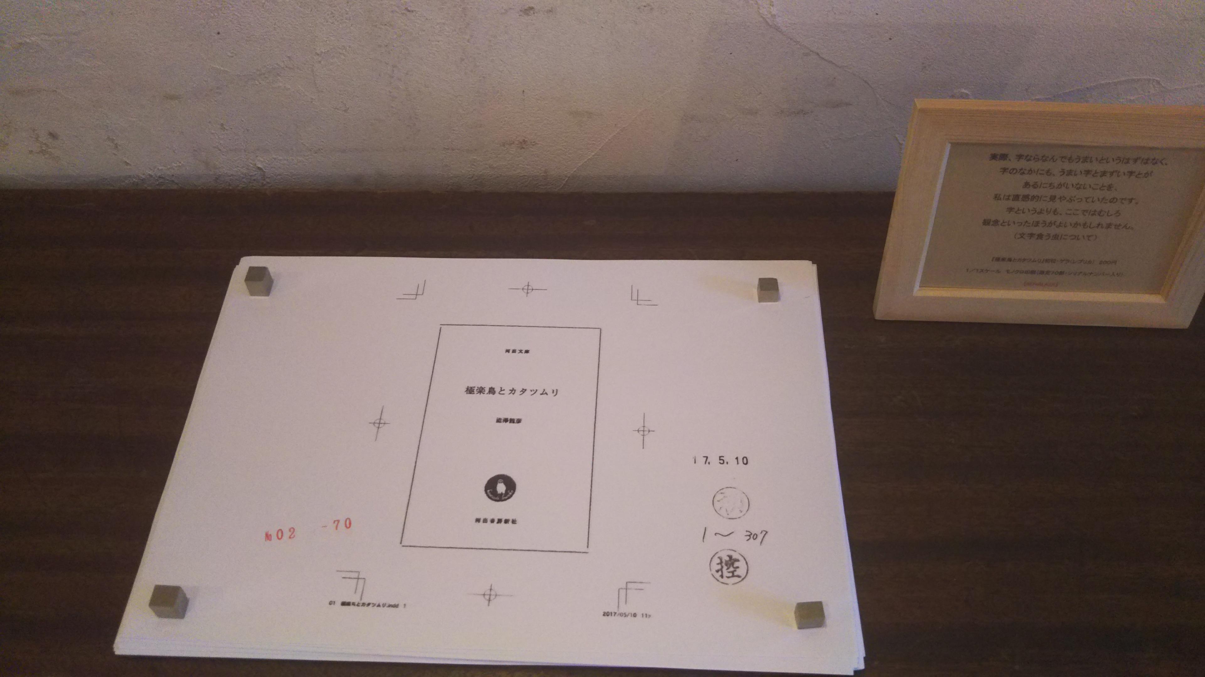 sheet(reproduction)