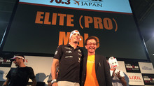 Japan 70.3, the course of MANY turns