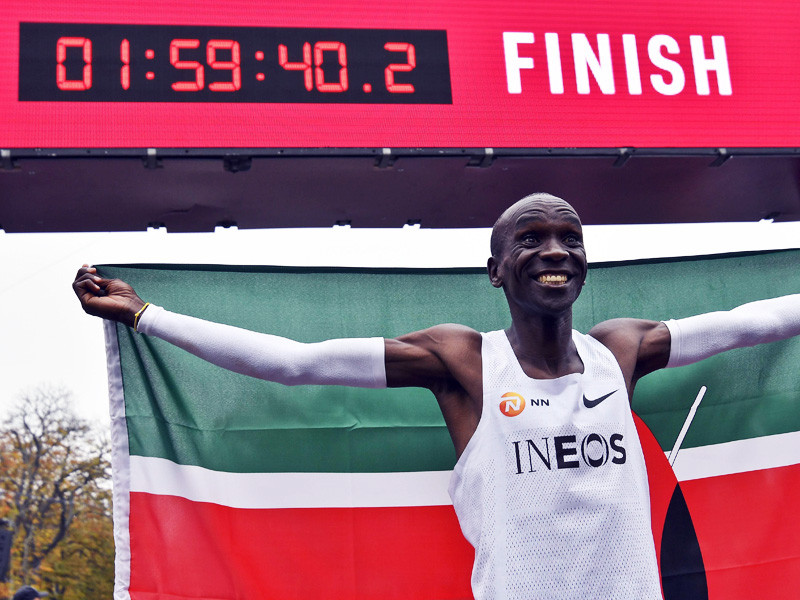 Eliud Kipchoge is the sub-2 hour man