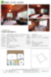 626 概要書_edited.jpg