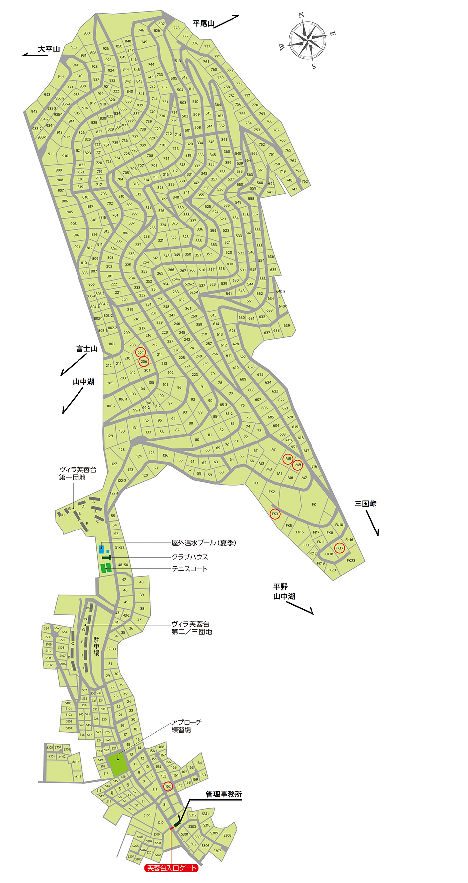 HP 富士山・山中湖・三国峠.png 土地販売.png