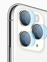 Стъклен screen protector камера за Huawei P40