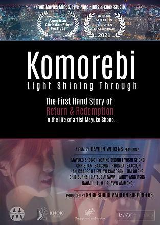 Komorebi Official Poster w_ white laurel