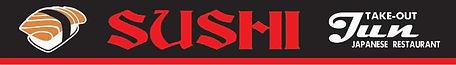 sushi_jun_sign_s.jpg