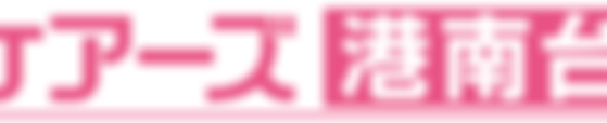 スクリーンショット 2020-07-22 11.34.45.png