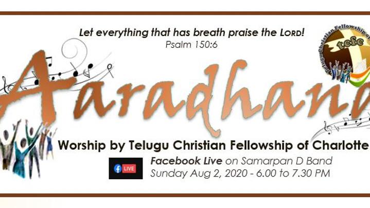 Aaradhana Facebook Live