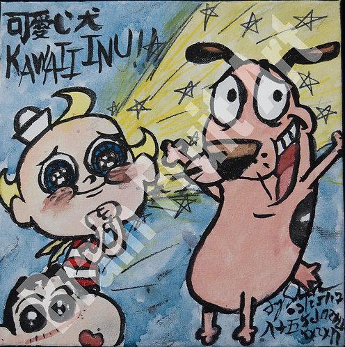 Kawaii Courage