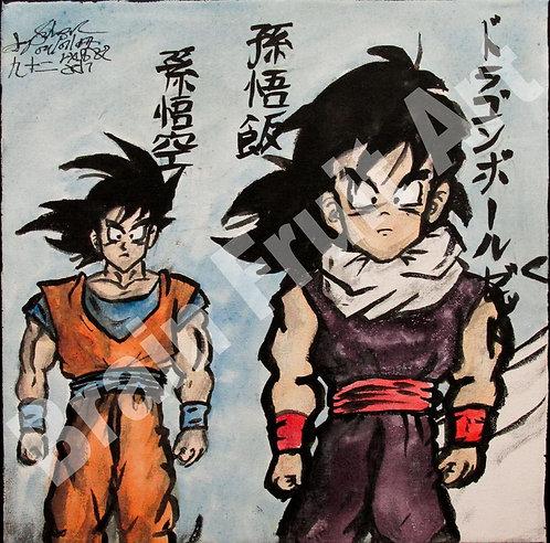 Goku and Gohan 2