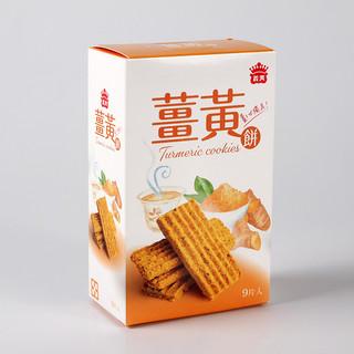 Packaging-08.jpg