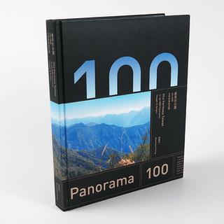 Photo Albums-29.jpg