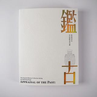 Trade Book-25.jpg