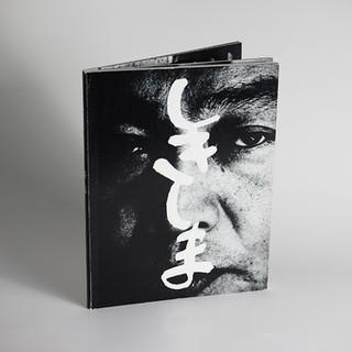Photo Albums-02.jpg
