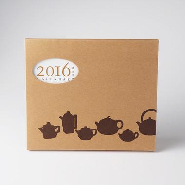 Calendars-22.jpg