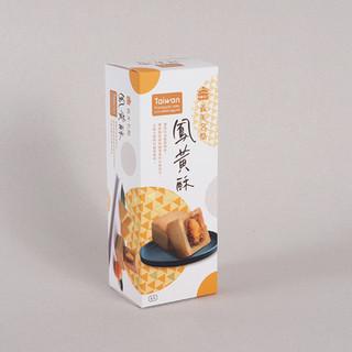 Packaging-10.jpg