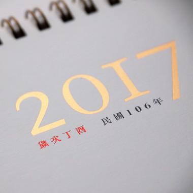 Calendars-21.jpg